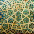 Indiraj al-nihaya fil-bidayat