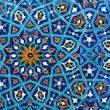 Sufi realisations