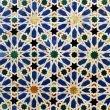 The Origins Of Sufism